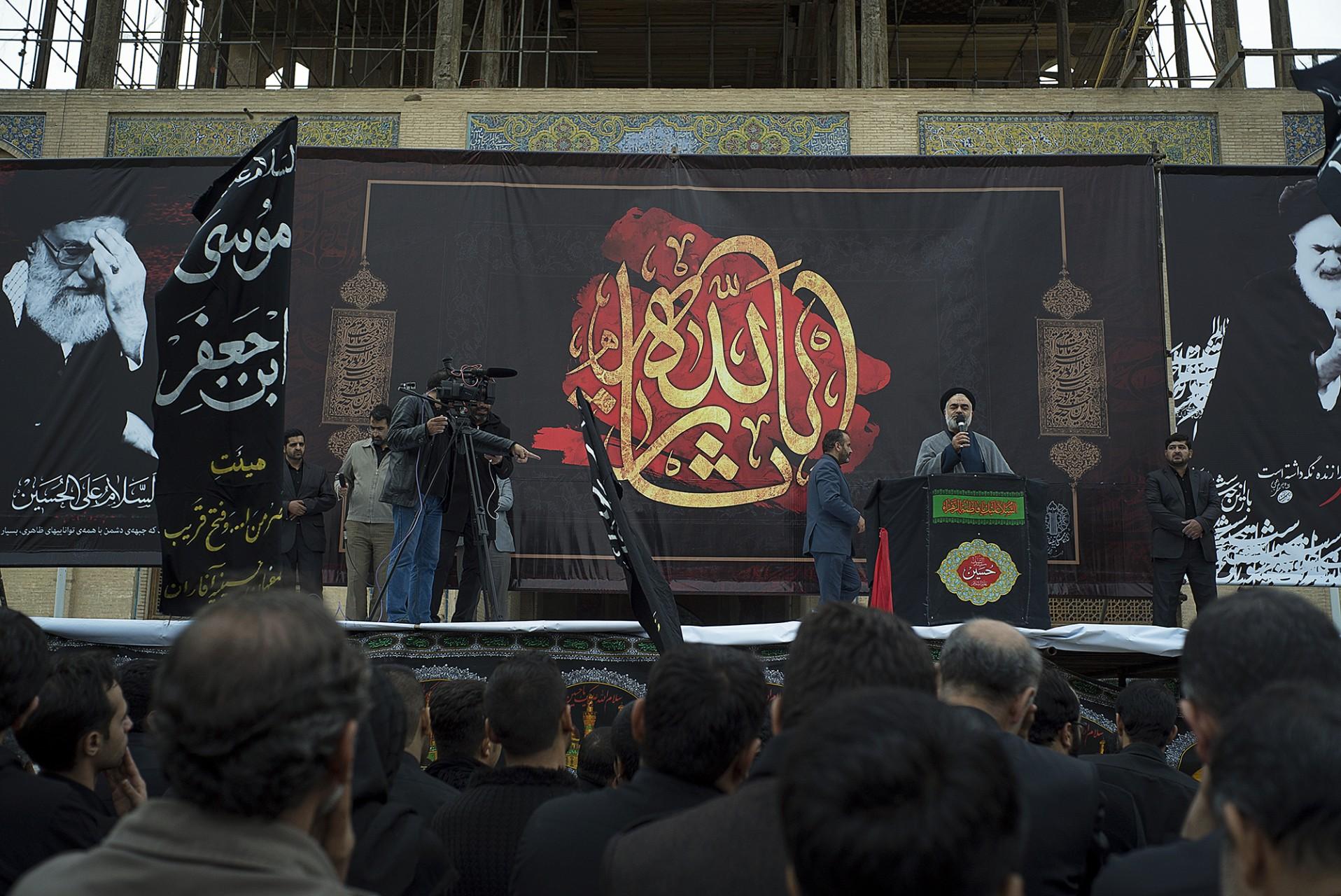 Ashura à Ispahan