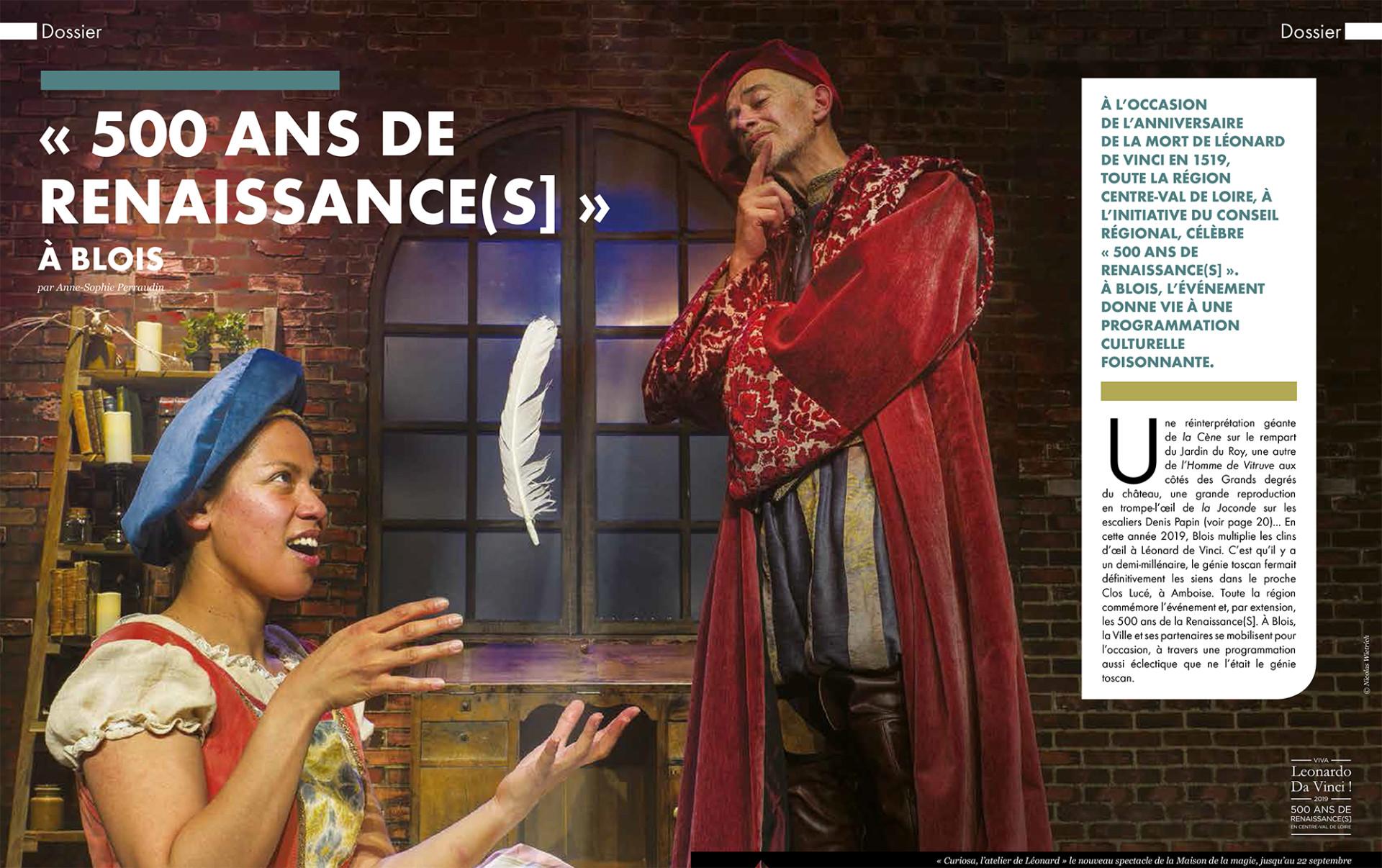 Parution dans Blois Mag de mai 2019 : Affiche du spectacle Curiosa. Photo © Nicolas Wietrich