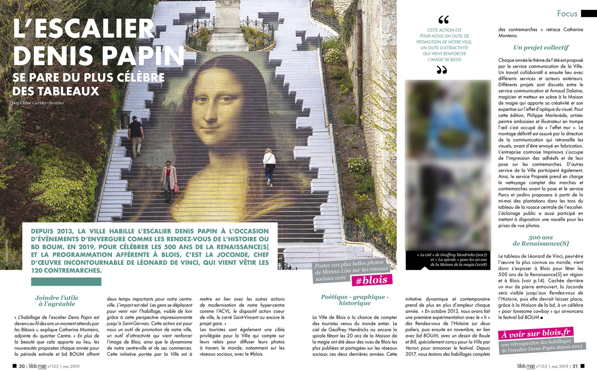 Parution dans Blois Mag de mai 2019 : Photo © Nicolas Wietrich