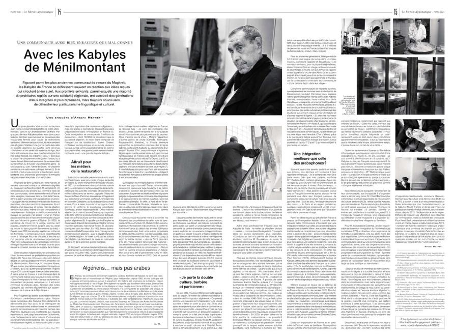 Parution dans Le Monde Diplomatique de mars 2021 : Une enquête Arezki Metref. Les images qui accompagnent cette enquête sont de Nicolas Wietrich. Elles sont extraites d'un travail photographique et sonore sur les chibanis à Paris, en 2013.